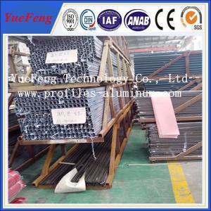 stock aluminum extrusion profiles/ China aluminium profiles supplier Manufactures