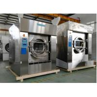 Automatic Rotary Commercial Washing Machines Large Capacity 100kg For Hospital Manufactures