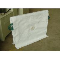 Quality Industrial Nylon Polyamide Woven Filter Cloth for filter press machine for sale