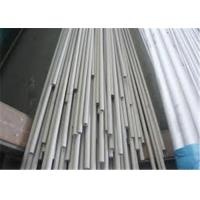 Cold / Hot Rolled Stainless Steel Round Bar A182 F53 SAF 2507 S32750 Manufactures