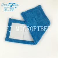 Blue Color Microfiber Coral Fleece Pocket Shaped Wet Pads Multifunctional Mops Manufactures