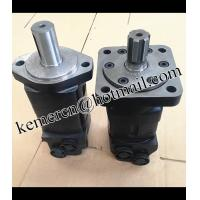 wholesale Hydraulic orbit Motor OMT160/200/250/315/400/500/630/800 from China factory Manufactures