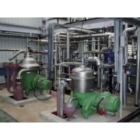 Big And High Speed Centrifuge Crude Palm Oil Separator Processing Manufactures