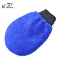China Hot sale Double Sides Microfiber Coral Auto Cleaning Mitt Car Wash Glove Mitt on sale