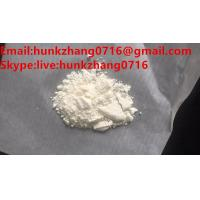 China Cas 58-18-4 Oral Testosterone Anabolic Steroid Methyl Testosterone For Bodybuilding on sale