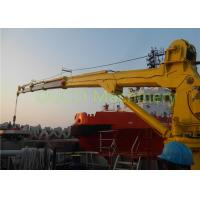 China Steel Telescopic Boom Crane 30T With ABS Class And Advanced Components on sale