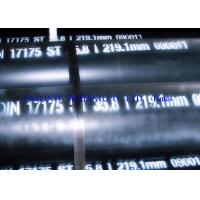 Precision Seamless Steel Tubing / Carbon Steel Seamless Tube DIN 17175 St35.8 St45.8 Manufactures