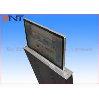 21.5 Inch FHD Screen Electric LCD Monitor Lift For Conference Room Manufactures