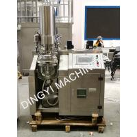 Glass Type Vacuum Emulsifying Mixer 380V Water Bath Heating With PLC Control Manufactures