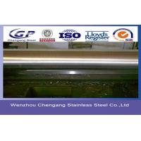 Quality 7mm CD / Peeling Bright Stainless Steel Round Rod / Bar For Automobile , SUS 309S 0Cr23Ni13 for sale