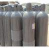 Rofin laser gas/calibration gas/excimer laser gas/XeF/KrF/NeF/mixture gas for sale