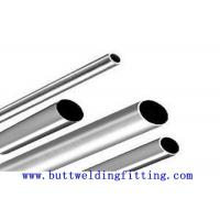 China ASTM B 111 C71500 Copper Nickel Tube For Transportation / Military Industry on sale