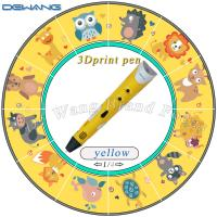 Yellow Safe three dimensional printing pen / 3D Air Pen For Children Manufactures