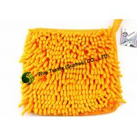 Maching Washable Chenille Microfiber Cleaning Mitt Yellow Microfiber Cloth