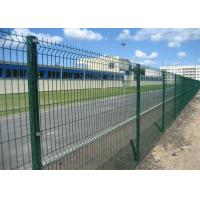 China backyard metal fence/house gate designs/curve wire mesh fence(Factory direct sales) on sale
