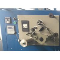 China Silk Cotton Thread Winding Machine , Automatic Thread Winder 40 Kg Torque Motor on sale