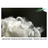 Easy Processing 1.5 Denier Recycled Pet Fiber 38mm For MJS Spinning Manufactures