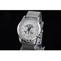China China Wholesale Luxury Breitling Automatic Watches Online on sale