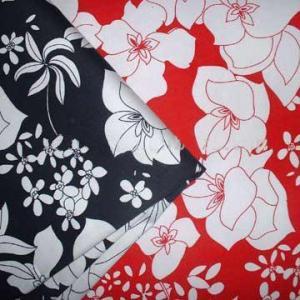 China Cotton/Nylon Stretch Fabric on sale
