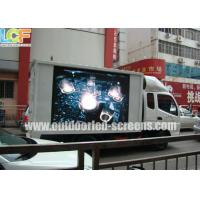 P10 1R1G1B Outdoor Truck Mounted LED Screen Video Walls Screens Display Manufactures