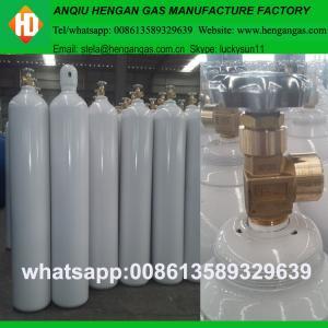 High pressure seamless steel argon oxygen nitrogen co2 gas cylinder Manufactures
