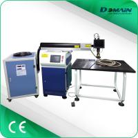 Stainless Steel Parts Handheld Laser Welding Machine 500W With CCD Display Manufactures