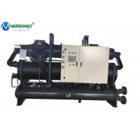 -5/-15/-25/-35C R404a Screw Compressor Water To Water Cooling System for Water Tanks Manufactures