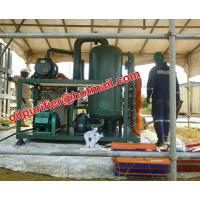 ISO9001 Transformer Oil Filtration Plant removal of water, gas, acid and light hydrocarbons from insulation oil Manufactures