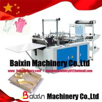 China Medical Plastic Glove Making Machine Ice bags Maker on sale