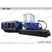 China Servo - Motor Plastic Injection Molding Machine 550 Ton Professional on sale