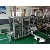 Automatic Film Folding Bag Making Machine 70 Film Production Speed , L3600×W2600×H1500mm Manufactures