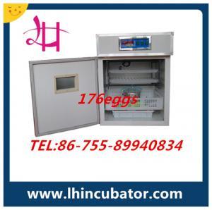 small egg incubator 352eggs incubator LH-2 best price Manufactures