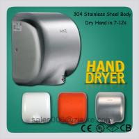 Electronic Stainless Steel Hand Dryer,Cleaning Equipment Stainless Steel Hand Dryer Manufactures