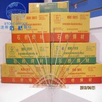 China carbon steel welding electrode AWS E6013 E7018 on sale