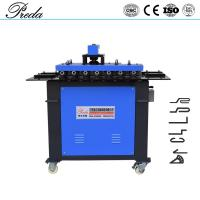 China factory suppliy pittsburgh lock machine with 7 functions