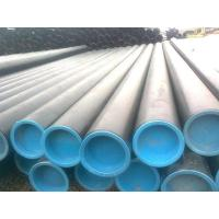 Black Steel Thick Wall Seamless Boiler Tubes TS DIN 17175 , ST35.8 St45.8 13CrMo44 Manufactures