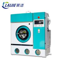 Fully Enclosed Fully Automatic Dry Cleaning Machine Steam / Electric Heating 8kg 10kg Manufactures