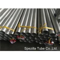 China Monel UNS N04400 Seamless Nickel Alloy Tube W.Nr. 2.4360 OD 60.3X3.91 MM on sale