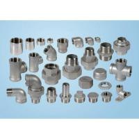 Stainless steel sand casting parts Manufactures
