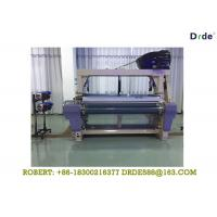 Heavy Duty 190cm Water Jet Loom Dobby Weaving Machine High Performance Manufactures