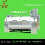 200kg Children's clothing laundry machine,200kg Children's clothes Washing machine Manufactures
