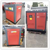 Permanent Magnet Rotary Screw Air Compressor Heavy Duty Industrial Screw Compressors Manufactures
