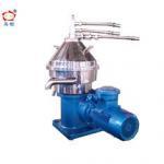 Disc Bowl Separator Plant Oil Centrifuge Filte Manufactures