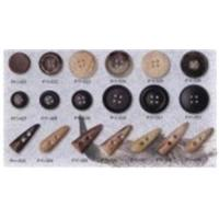 China Real Horn Buttons -2 on sale