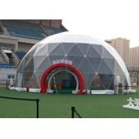 China Customized Outdoor Geodesic Dome Tent Aluminum Frame Waterproof Transparent PVC Window on sale