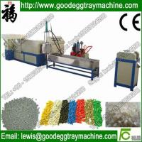 EPE Plastic Recycling Granulator Machinery Manufactures
