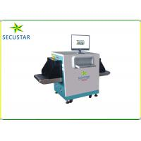 7 Kinds Color Images Display X Ray Parcel Scanner With Automatic Scanning Alarm Function Manufactures