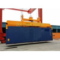 Custom Color Container Lifting Spreader Bar With Robust Reliable Telescopic System Manufactures