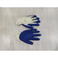 Farm And Agriculture Used Working Glove 95g In 13 Gauge Packing With Woven Bag Manufactures