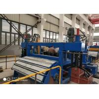 Buy cheap Electric Control System Metal Slitting Machine Customized Color For Steel Strip from wholesalers